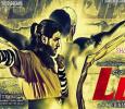 Sumanth Shailendra's Lee Postponed By A Week! Kannada News