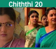 Radhika's Chithi Celebrates 20 Years!