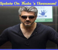 Update On Thala' S Viswasam! Tamil News