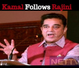 Kamal Cancels His Meeting In Madurai!