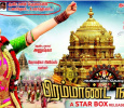 A Case Filed Against Anushka Movie! Tamil News