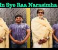 Amitabh In Sye Raa Narasimha Reddy! Telugu News