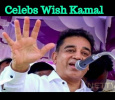 Kamal Receives Wishes From Family And Friends For His Party Launch! Tamil News