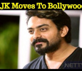 Karthik Grabs Bollywood Films! Kannada News