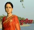 Sunita Hindi tv-serials on DD Bharati