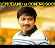 Gopichand's Special Film Pantham Shooting At A Quick Pace! Telugu News