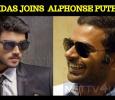Nivin Director Joins Jayaram's Son! Tamil News