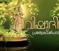 Vishu Specials Malayalam tv-shows on Asianet TV