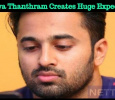 Chanakya Thanthram Creates Huge Expectations!