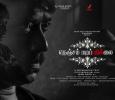 Selvaraghavan's Comeback Film Will Be Screened In June! Tamil News