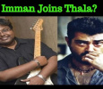 Imman Joins Ajith?