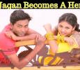 Jagan's Heroic Debut!