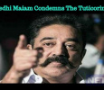 Makkal Needhi Maiam Condemns The Tuticorin Open Fire! Tamil News