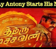Nivetha In Vijay Antony's Thimiru Pidichavan! Tamil News