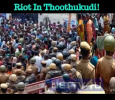Riot In Thoothukudi! Police – Public Clash! Police Vehicle Toppled!