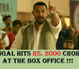Dangal Touched The Height! Stunned The Box Office With Rs. 2000 Crore Collection!