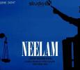 Neelam Trailer On 24th June! Tamil News