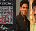 Sivakarthikeyan To Join Shah Rukh Khan!