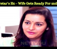 This Superstar's Ex-Wife Gets Ready For Second Marriage! Tamil News