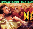 Suriya Birthday Special - NGK Second Look Tamil News