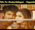 Is This The Title For Sivakarthikeyan - Nayanthara Movie? Tamil News