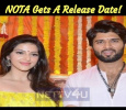 NOTA Gets Release Date! Tamil News