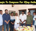 Ilaiyaraaja To Compose For Vijay Sethupathi!