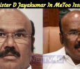 Minister D Jayakumar In MeToo Issue?