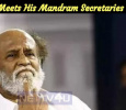 Rajinikanth Meets His Mandram Secretaries Today!