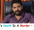 Ameer States Ashok's Death Is A Murder!