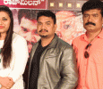 Kannada Movie Mombathi Captures The Attention Of Fans