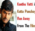 Let This Be The Last Death For Kanthu Vatti – Vishal