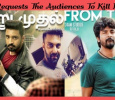 Arya Requests The Audiences To Kill Piracy!