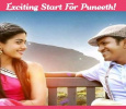 Exciting Start For Puneeth! Kannada News
