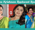 Ramya Krishnan Replaced Radhika!