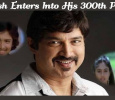 Suresh Enters Into In His 300th Venture! Tamil News
