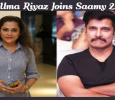 Uma Riyaz Joins Saamy 2! Tamil News