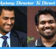 Vijay Antony Director To Direct Thala In His Next! Tamil News