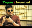 Before The Release Of Tagaru, The Sequel Is Getting Ready! Kannada News