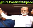 Rajini Looks Fresh And Confident! Tamil News