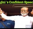 Rajini Looks Fresh And Confident! Tamil News