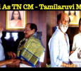 Superstar Rajini As Tamilnadu CM? Tamil News