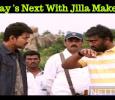 Vijay Joins Jilla Director? Tamil News