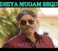 Suresh Menon Announces His Next!