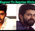 Arjun Kapoor To Play In Premam Remake! Tamil News