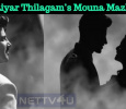 Keerthy Suresh – Dulquer Salmaan's Mouna Mazhayile Impresses The Fans! Tamil News