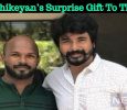 Sivakarthikeyan's Surprise Gift To Thala Fan Sathish! Tamil News