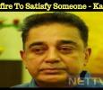Gunfire To Satisfy Someone - Kamal Shed Tears For Thoothukudi Violence Tamil News