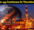 Section 144 Continues In Thoothukudi Till 25th Morning! Tamil News