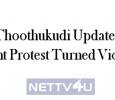 Thoothukudi Updates!
